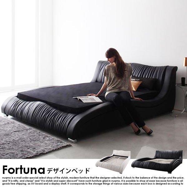 モダンレザーベッド Fortuna【フォルトゥナ】スタンダードボンネルコイルマットレス ダブルの商品写真その1