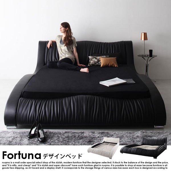 モダンレザーベッド Fortuna【フォルトゥナ】国産カバーポケットコイルマットレス付 ダブル の商品写真その3