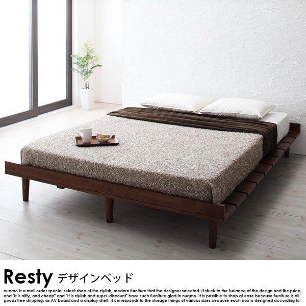 デザインすのこベッド Resty【リスティー】クイーンフレーム フレームのみの商品写真その1