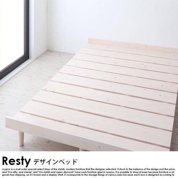 デザインすのこベッド Resty【リスティー】クイーンフレーム 国産カバーポケットコイルマットレス付【クイーン】(幅80×2)フルレイアウト の商品写真その4