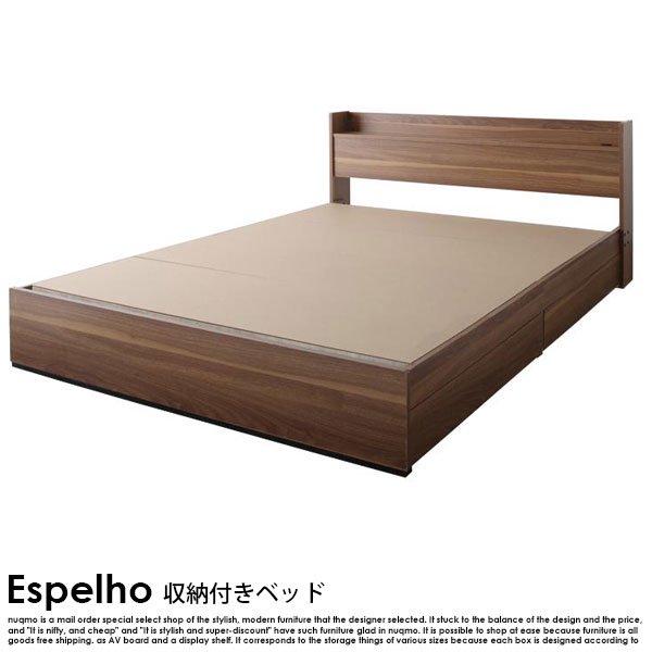 収納ベッド Espelho【エスペリオ】スタンダードボンネルコイルマットレス付 セミダブル の商品写真その5