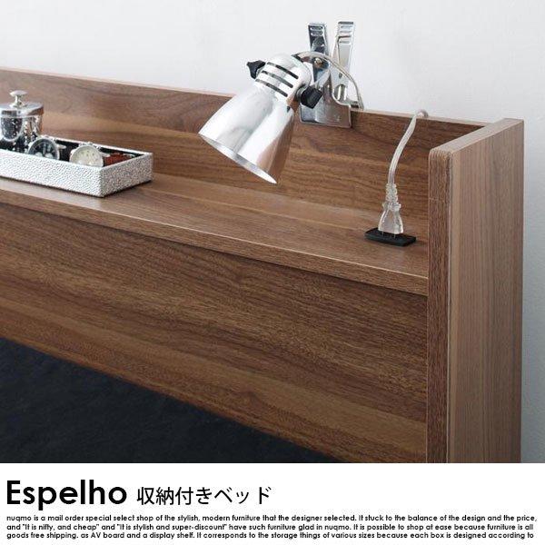 収納ベッド Espelho【エスペリオ】スタンダードボンネルコイルマットレス付 ダブル の商品写真その2