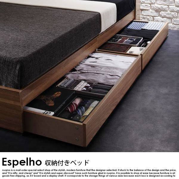 収納ベッド Espelho【エスペリオ】スタンダードボンネルコイルマットレス付 ダブル の商品写真その3