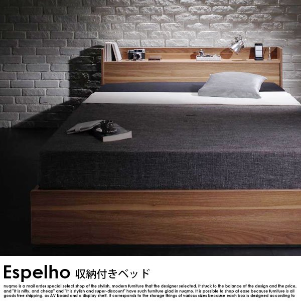 収納ベッド Espelho【エスペリオ】スタンダードボンネルコイルマットレス付 ダブル の商品写真その4
