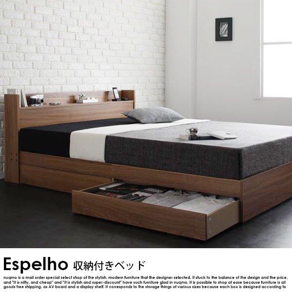収納ベッド Espelho【エスペリオ】プレミアムポケットコイルマットレス付 ダブルの商品写真大