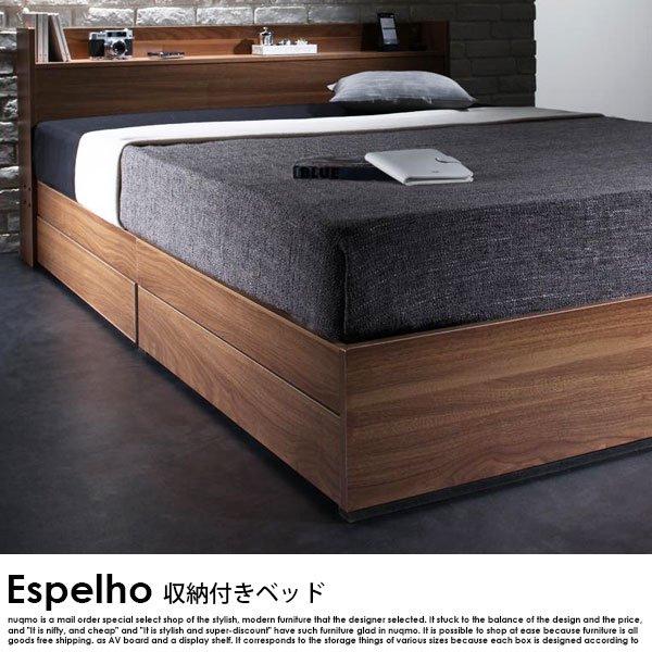 収納ベッド Espelho【エスペリオ】プレミアムポケットコイルマットレス付 ダブルの商品写真その1