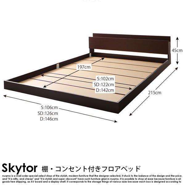 フロアベッド Skytor【スカイトア】スタンダードボンネルコイルマットレス付 ダブル の商品写真その5