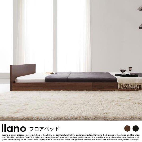 フロアベッド llano【ジャーノ】スタンダードボンネルコイルマットレス付 シングル の商品写真その2