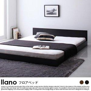 フロアベッド llano【ジャーノ】スタンダードボンネルコイルマットレス付 シングルの商品写真