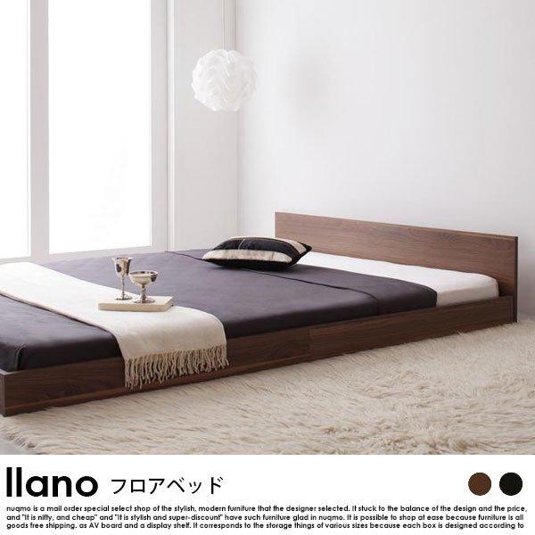 フロアベッド llano【ジャーノ】スタンダードボンネルコイルマットレス付 セミダブルの商品写真