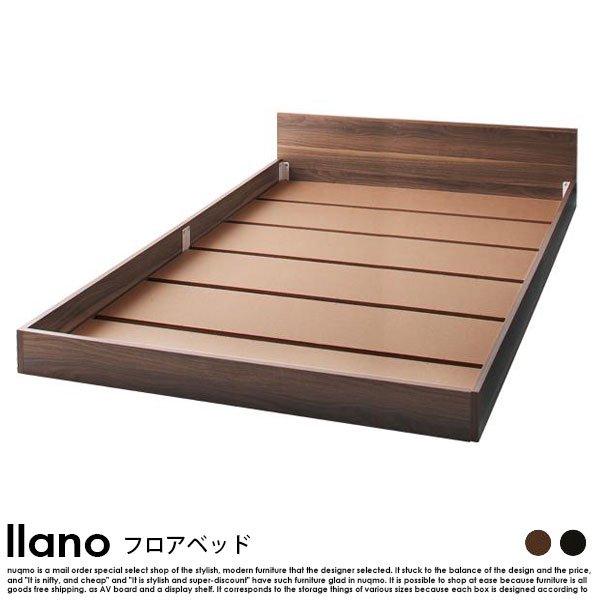 フロアベッド llano【ジャーノ】スタンダードボンネルコイルマットレス付 ダブル の商品写真その5