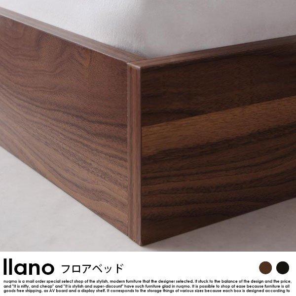 フロアベッド llano【ジャーノ】プレミアムボンネルコイルマットレス付 シングル の商品写真その4