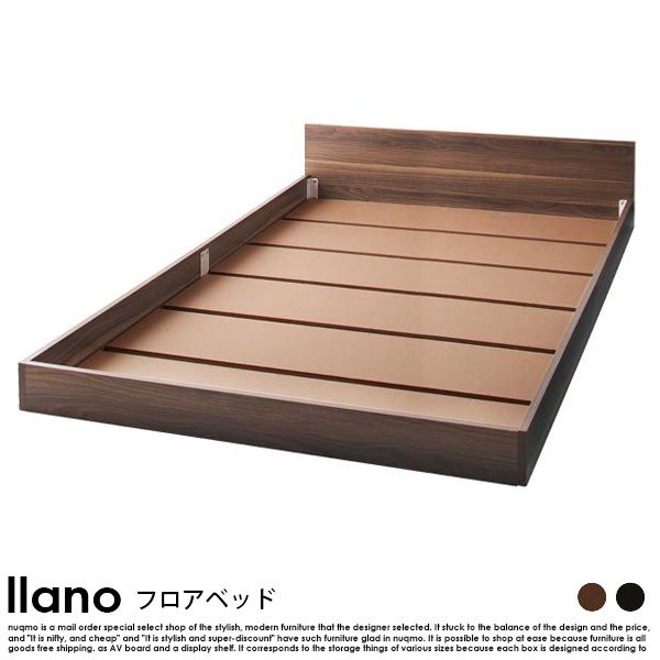 フロアベッド llano【ジャーノ】マルチラススーパースプリングマットレス付 シングル の商品写真その5