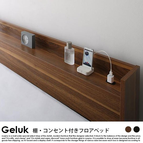 フロアベッド Geluk【ヘルック】ボンネルコイルレギュラーマットレス付 セミダブル の商品写真その3