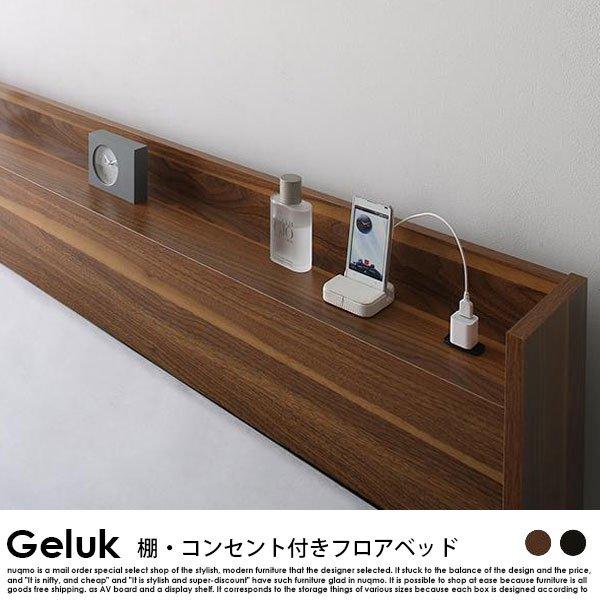 フロアベッド Geluk【ヘルック】プレミアムボンネルコイルマットレス付 セミダブル の商品写真その3