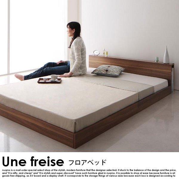 北欧ベッド ローベッド Une freise【ユヌフレーズ】フレームのみ シングルの商品写真その1