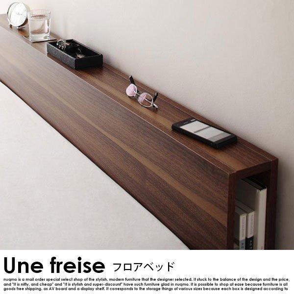 ローベッド Une freise【ユヌフレーズ】フレームのみ セミダブル の商品写真その3