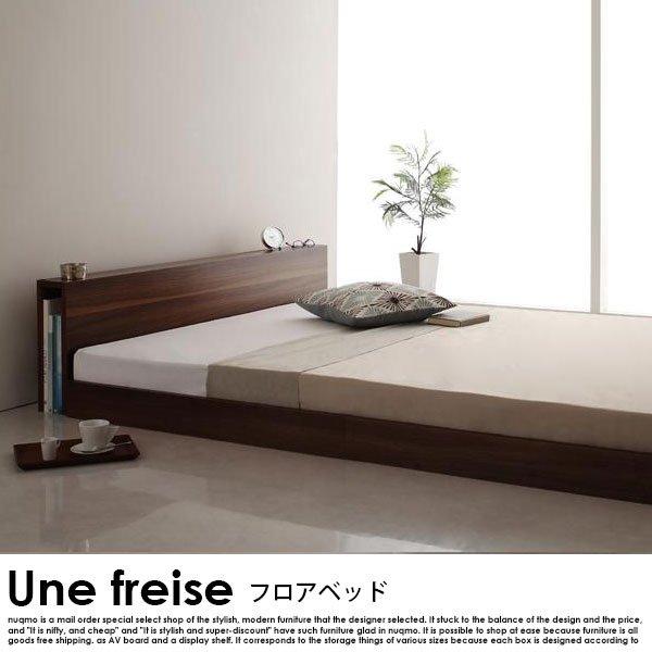 ローベッド Une freise【ユヌフレーズ】スタンダードボンネルコイルマットレス付 セミダブル の商品写真その2