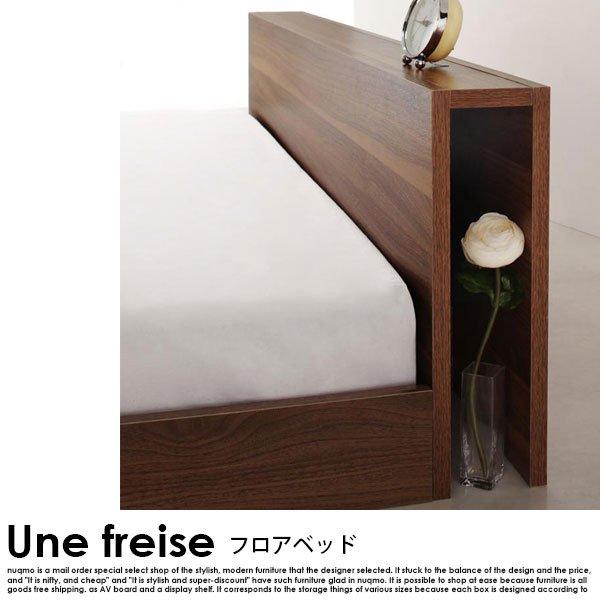 ローベッド Une freise【ユヌフレーズ】スタンダードボンネルコイルマットレス付 セミダブル の商品写真その4