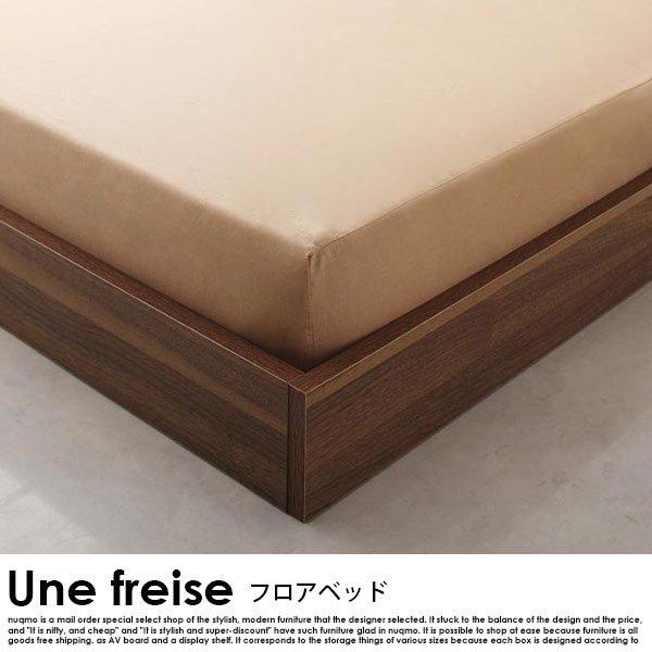 ローベッド Une freise【ユヌフレーズ】スタンダードボンネルコイルマットレス付 セミダブル の商品写真その5
