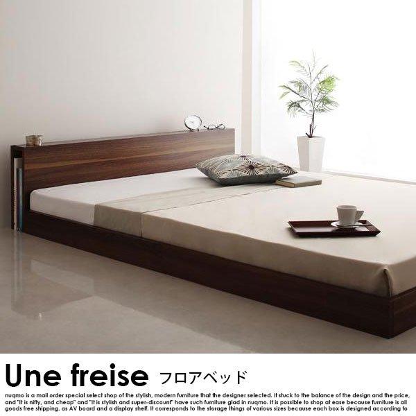 ローベッド Une freise【ユヌフレーズ】プレミアムボンネルコイルマットレス付 セミダブル