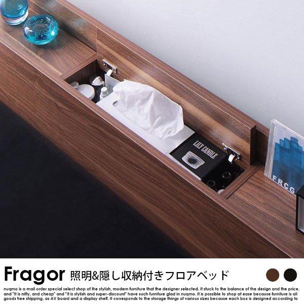ローベッド Fragor【フラゴル】スタンダードポケットコイルマットレス付 シングル の商品写真その3