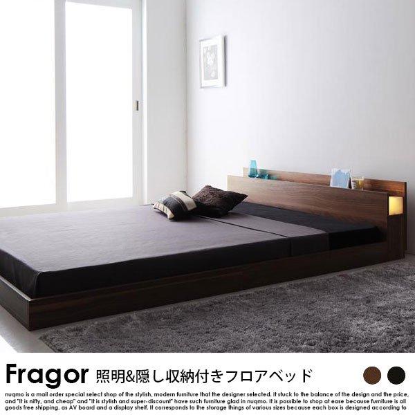ローベッド Fragor【フラゴル】スタンダードポケットコイルマットレス付 セミダブル