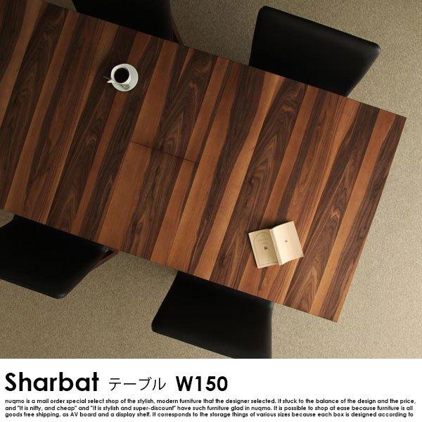 天然木ウォールナット伸縮式ダイニングテーブル Sharbat【シャルバート】(W150cm)の商品写真その1