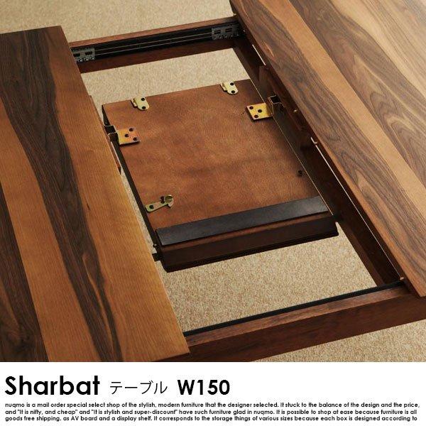 天然木ウォールナット伸縮式ダイニングテーブル Sharbat【シャルバート】(W150cm) の商品写真その3