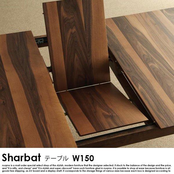 天然木ウォールナット伸縮式ダイニングテーブル Sharbat【シャルバート】(W150cm) の商品写真その4