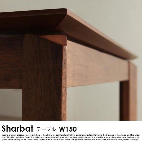 天然木ウォールナット伸縮式ダイニングテーブル Sharbat【シャルバート】(W150cm) の商品写真その5