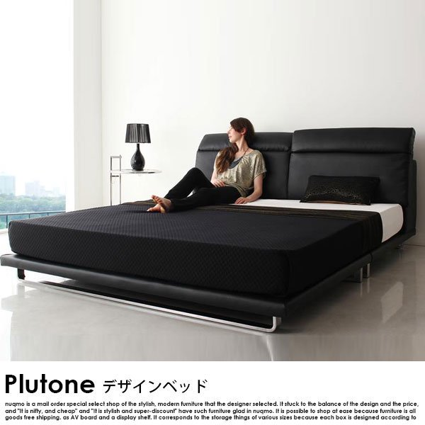 モダンレザーローベッド Plutone【プルトーネ】フレームのみ ダブルの商品写真大