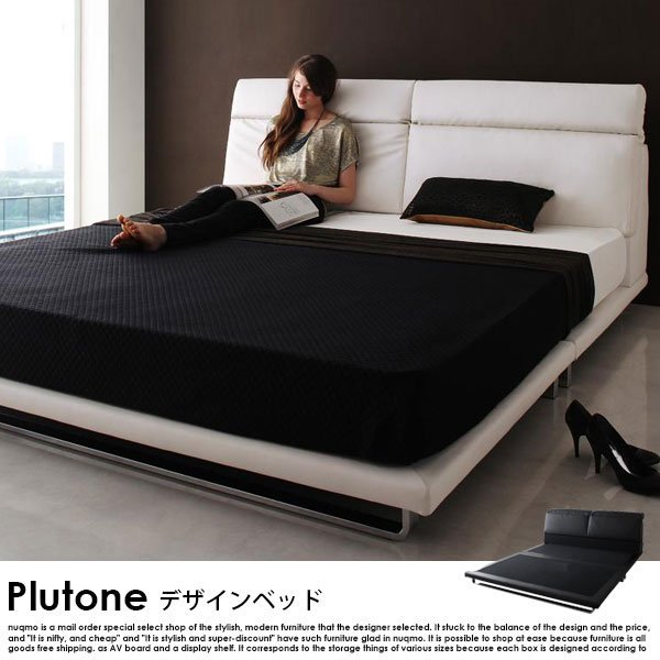モダンレザーローベッド Plutone【プルトーネ】フレームのみ ダブルの商品写真その1