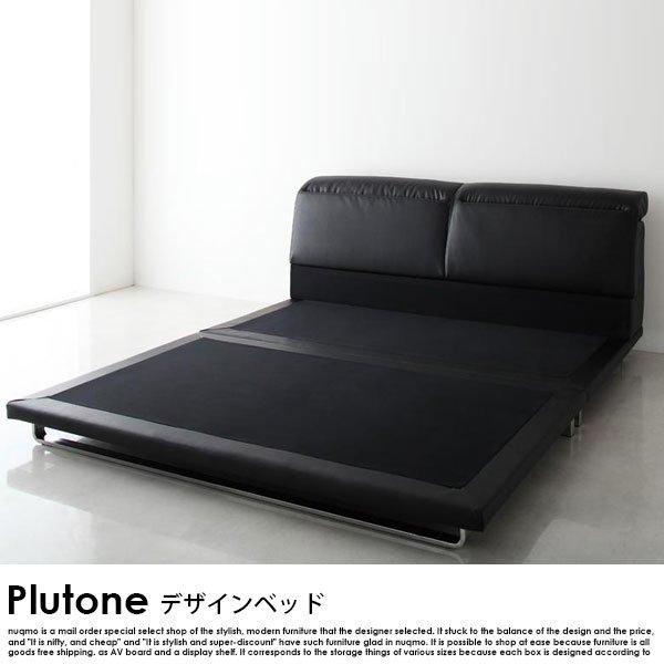 モダンレザーローベッド Plutone【プルトーネ】フレームのみ キング の商品写真その2