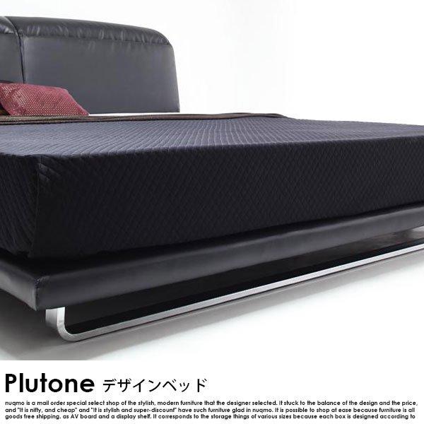 モダンレザーローベッド Plutone【プルトーネ】フレームのみ キング の商品写真その4