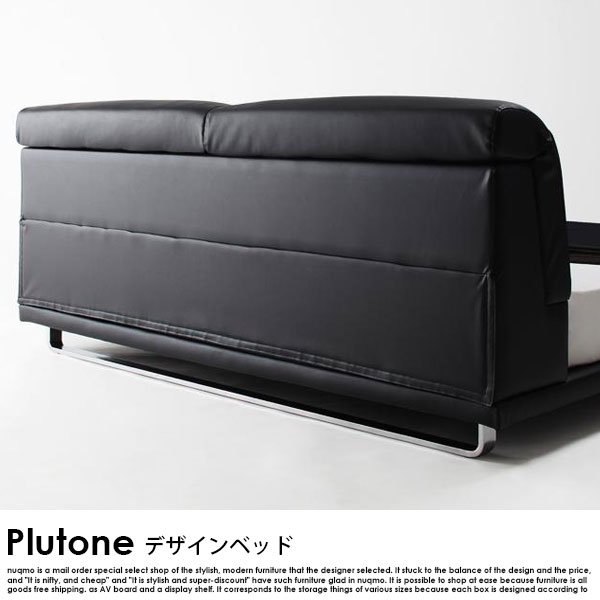 モダンレザーローベッド Plutone【プルトーネ】スタンダードボンネルコイルマットレス付 ダブル の商品写真その5