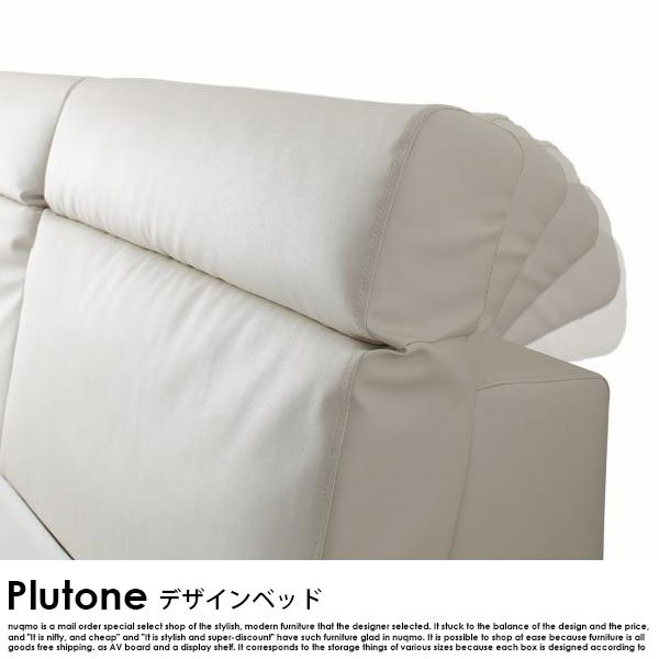 モダンレザーローベッド Plutone【プルトーネ】プレミアムボンネルコイルマットレス付 クイーン の商品写真その3