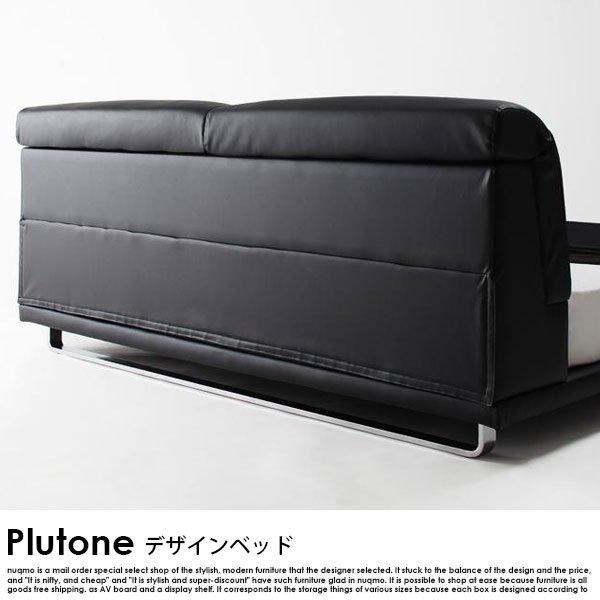 モダンレザーローベッド Plutone【プルトーネ】ゼルトスプリングマットレス付 ダブル の商品写真その5