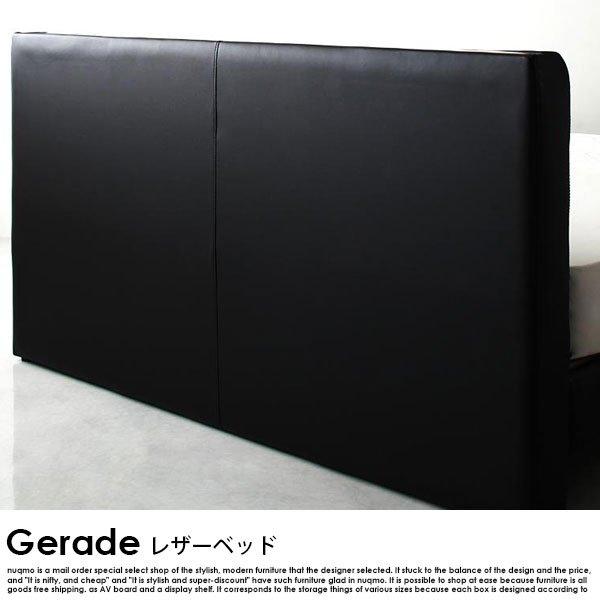 モダンレザーベッド Gerade【ゲラーデ】フレームのみ クイーン の商品写真その5