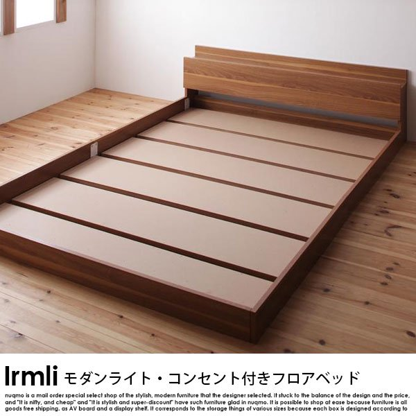 北欧ベッド フロアベッド Irmli【イルメリ】フレームのみ シングル の商品写真その4