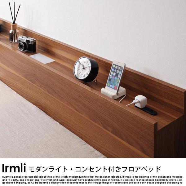 フロアベッド Irmli【イルメリ】プレミアムボンネルコイルマットレス付 セミダブル の商品写真その2