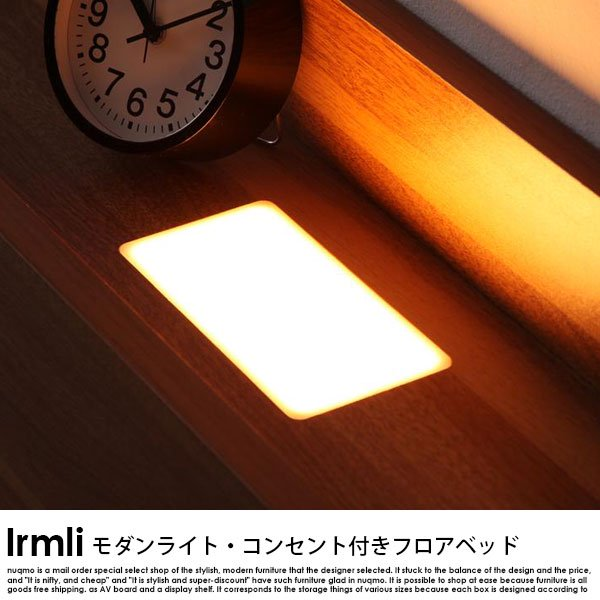 フロアベッド Irmli【イルメリ】プレミアムポケットコイルマットレス付 ダブル の商品写真その3