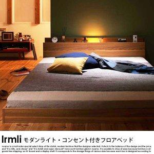 フロアベッド Irmli【イルメリ】国産カバーポケットコイルマットレス付 ダブル