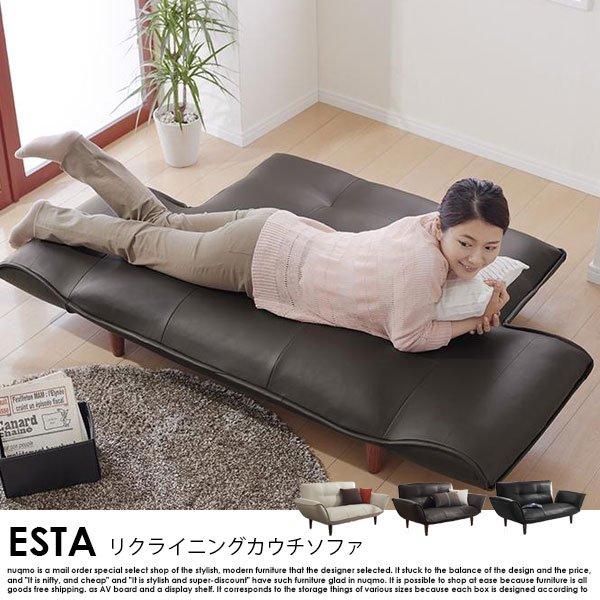 日本製カウチソファ Esta【エスタ】レザータイプ の商品写真その11