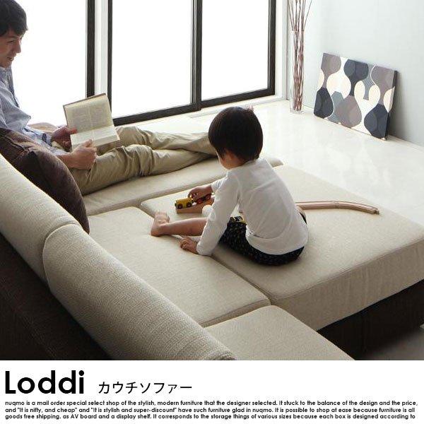カウチソファ Loddi【ロッディ】オットマン付き の商品写真その6