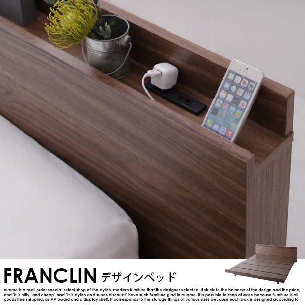 北欧ベッド ローベッド FRANCLIN【フランクリン】フレームのみ クイーン の商品写真その3