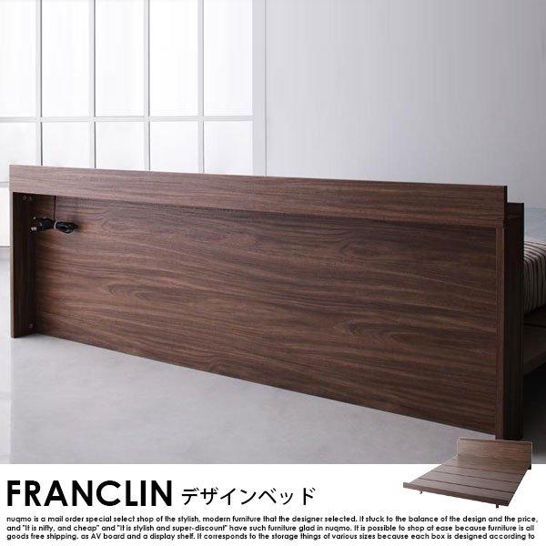 北欧ベッド ローベッド FRANCLIN【フランクリン】フレームのみ クイーン の商品写真その4