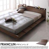北欧ベッド ローベッド FRANCLIN【フランクリン】フレームのみ クイーンの商品写真