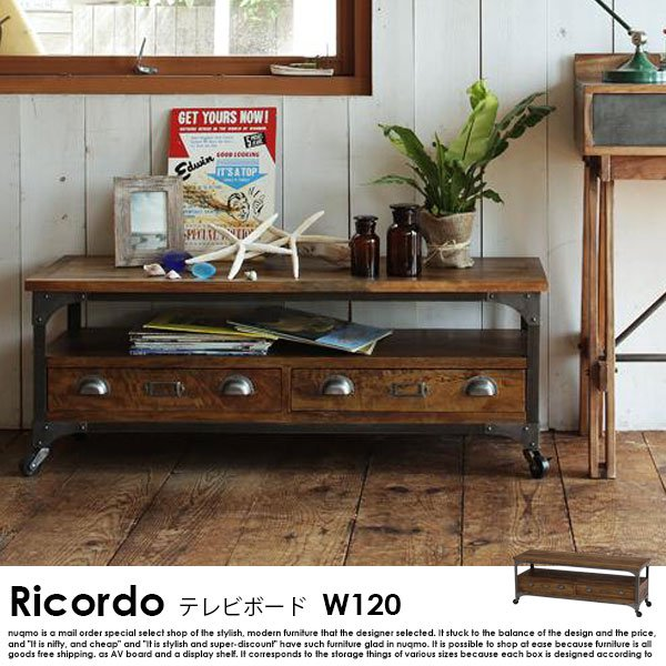 西海岸テイストヴィンテージ Ricordo【リコルド】リビングボード(w120) の商品写真その2