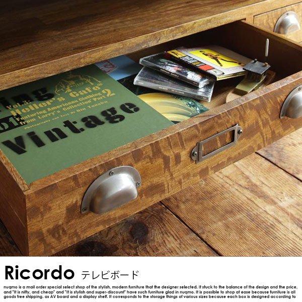 西海岸テイストヴィンテージ Ricordo【リコルド】リビングボード(w120) の商品写真その3